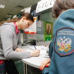 ИФНС России № 4 по г. Краснодару