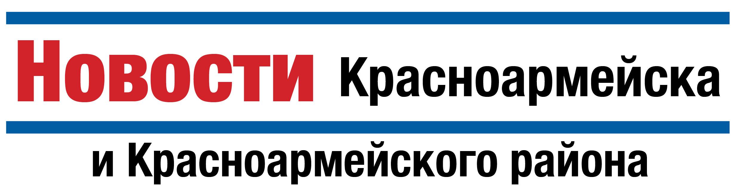 Налоговая инспекция ФНС России №1 по Краснодару от CofranceSARL